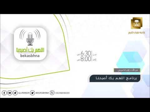 تقرير عن الزميل الإعلامي عبدالعزيز القنيعي رحمه الله Youtube
