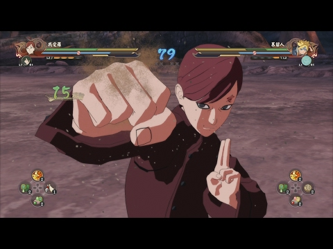 Naruto Ultimate Ninja Storm 4 Road to Boruto - Adult Gaara Costume vs ...