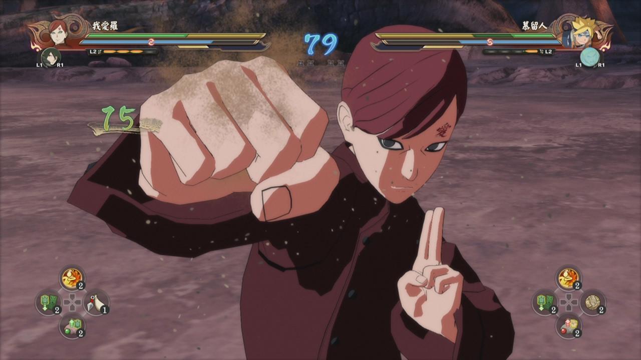 Naruto Ultimate Ninja Storm 4 Road To Boruto Adult Gaara Costume Vs Hokage Naruto Gameplay 1080p