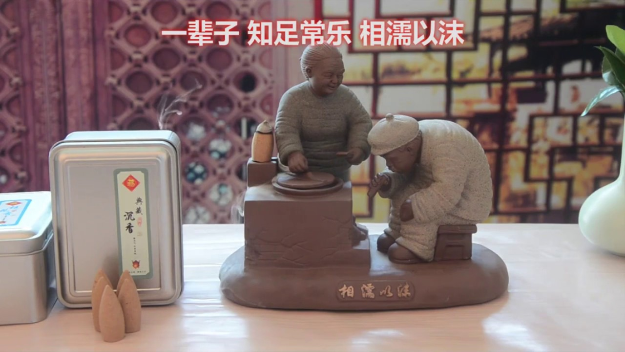 backflow incense burner ceramic censer accompanied by his and her old couple wedding gift