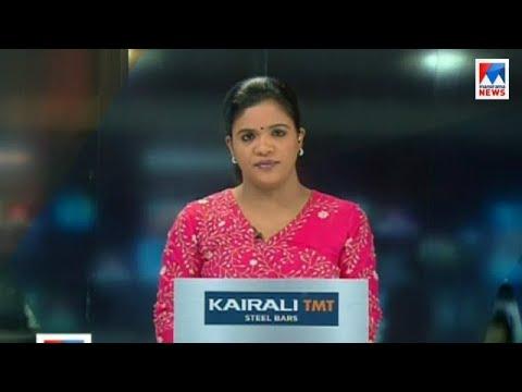 സന്ധ്യാ വാർത്ത | 6 P M News | News Anchor - Shani Prabhakaran | October 28, 2018
