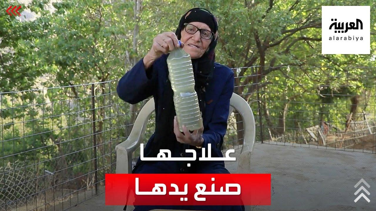 مسنة كردية تصنع علاجاتها العشبية بيدها منذ سنوات.. بعدما معاناة طويلة مع أوجاع القولون  - نشر قبل 4 ساعة