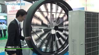 New Wind Turbine from TAM Energy - KISCO Ltd.