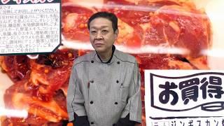 焼肉安ベェ(2/4)|KONAN食彩館 ICHIBA-KOBEプロジェクト