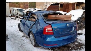 В разборе Skoda Octavia RS авторазбор запчасти для Шкода Октавия RS с авторазборки