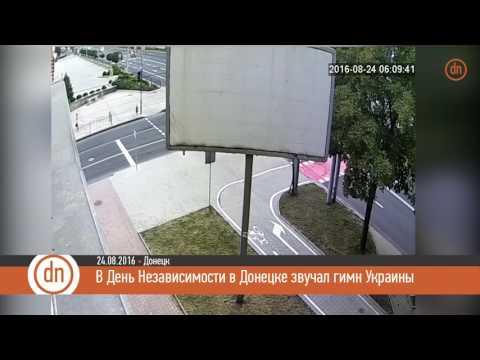 интимные знакомства донецк украина