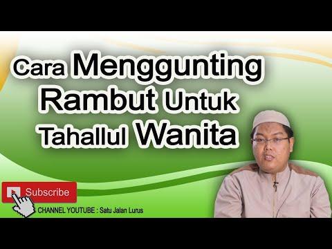Doa Bakda Sa'i Jelang Tahallul.