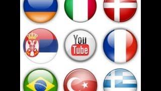 Что привезти из Греции?! (совместный проект) Thumbnail