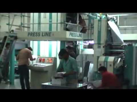 Offset Printing India, Web Offset Machine Supplier India, Book Printing Machine
