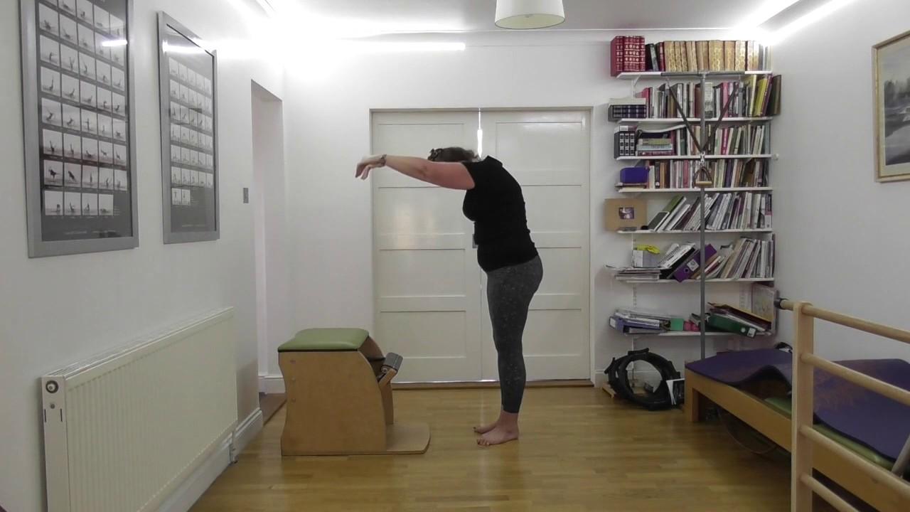 Lumbar flexibility