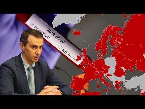 Протидія поширенню коронавірусу в Україні: Брифінг Віктора Ляшка