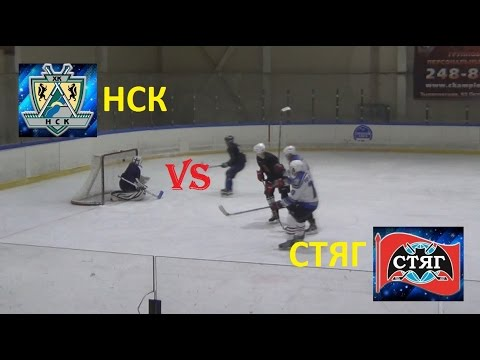 Хоккей, Зимняя Лига Новосибирска, 22 тур, Лабиринт, Снегири, 11.02.2017