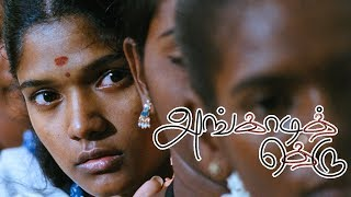 Angadi theru | Angadi theru full movie scenes | Heartbreaking scene of a girl committing sucide