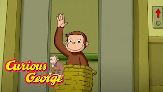 Curious George: George Makes Compost thumbnail