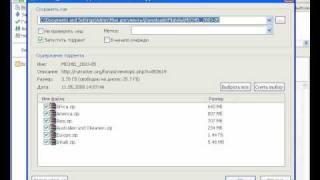 Как скачать каталог MICHEL с rutracker.org через торрент