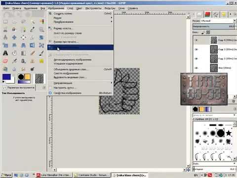 Как уменьшить размер изображения гиф анимации онлайн