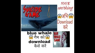 How To Download Blue Whale Game On Android