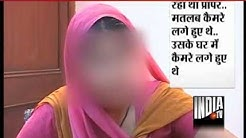 Another Sex Scandal Surfaces In Rajasthan, Woman Names Leaders, Police Officials