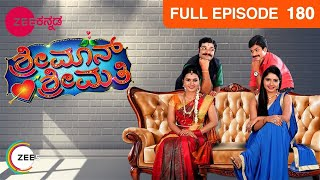 Shrimaan Shrimathi - Indian Kannada Story - July 25 '16 - #ZeeKannada TV Serial - Full Episode - 180