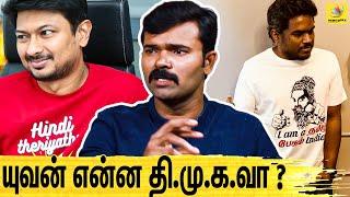 Sattai Duraimurugan Interview | Naam Tamilar Katchi