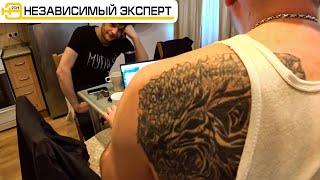 МАЛЬЧИШНИК В КАРШЕРИНГЕ!