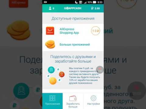 обзор приложений андроид для знакомства