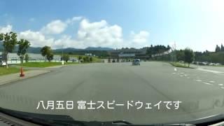富士スピードウェイで流し撮り