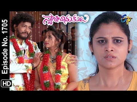 Swathi Chinukulu | 19th  February 2019 | Full Episode No 1706 | ETV Telugu thumbnail