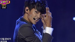 VIXX - VOODOO DOLL, 빅스 - 저주인형, Show Champion 20131204