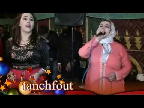 Lahcen El Khenifri, Korda & Fadma – Tahidoust