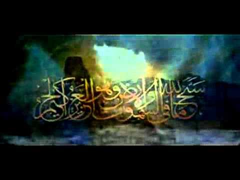 Asma Allah Al Husna - Hisham Abbas mp3 download