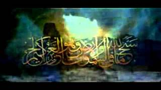 Asma Allah Al Husna - Hisham Abbas