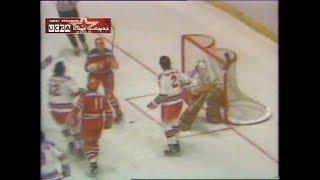 1975 New York Rangers (USA) - CSKA (Moscow, URSS) 3-7 Friendly hockey match (Super Series), review 1