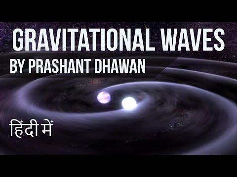 Gravitational Waves Discovery , Know About LIGO Observatory , Nobel Prize 2017