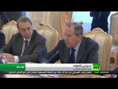 لافروف: روسيا مستعدة للتعاون مع واشنطن في الملف السوري  - نشر قبل 3 ساعة