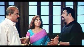 Bharat Chandra Full Movie Parts 2/10 - Suresh Gopi, Sreya Reddy