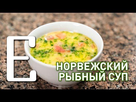 Филе лосося в сливочном соусе