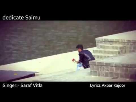 Ini Njan Nin Munnil Varilla Love Failure Beary Version| Singer Saraf Vitla| Lyrics Akbar Kajoor|