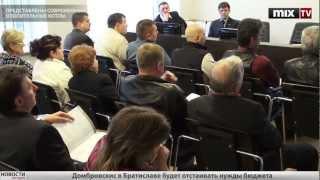 MIX TV: Выпуск новостей 4 октября 2012 года(, 2012-10-04T16:55:13.000Z)
