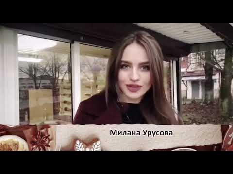 Благотворительная акция в Нальчике.