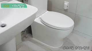가락동이레빌딩 화장실 시공 모습