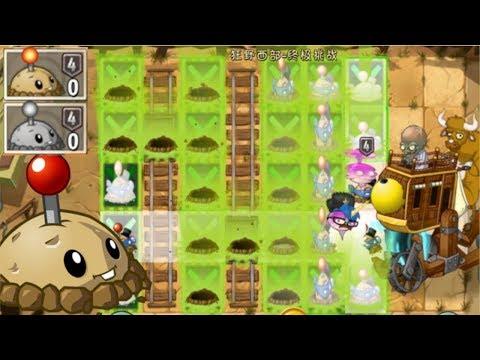 PvZ2 China - Potato Mine Level Max & Power Up vs All Bosses 🌻