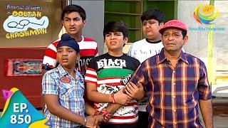 Taarak Mehta Ka Ooltah Chashmah - Episode 850 - Full Episode