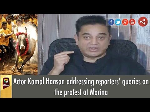 Actor Kamal Haasan Speaks on Violence at Jallikattu Protest in Marina, Chennai | PRESS MEET