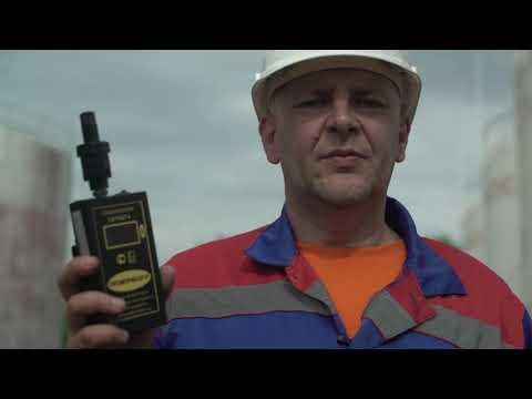 Применение на нефтебазе газоанализатора Сигнал-4КМ (кислород/метан)