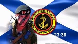 Скринсейвер с Вашим фото на фоне флага Морской пехоты России
