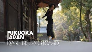 FUKUOKA   JAPAN   Dancing Postcard - Carte Postale Dansante 3