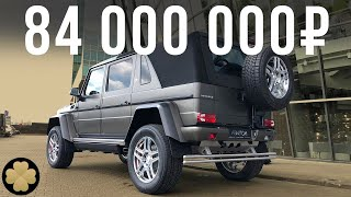 The most expensive new Mercedes: $1 200 000 for Maybach Landaulet G650 (ENG SUBS)