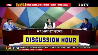 30TH  MAY'20 DISCUSSION HOUR TOPIC:-'SEPARATE COVID CARE FACILITY AT UNACCO SCHOOL '