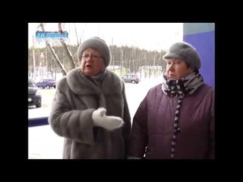 """Закрывают магазин """"Семья"""""""